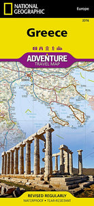 Greece Adventure Maps EVMAPLINK