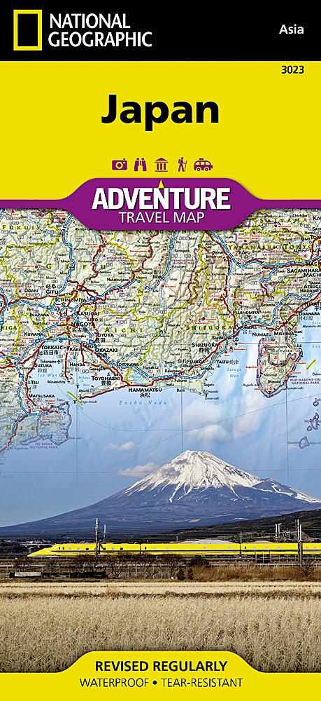 Japan Adventure Maps EVMAPLINK