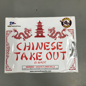 Chinese Take Out - 15 shots