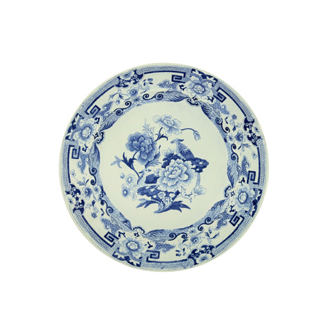 Blue & White Chinoiserie Charger