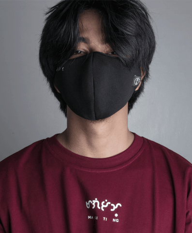 Baybayin Facemask ITIM by LEGAZY when worn men