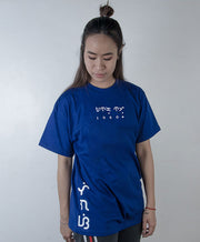 Baybayin streetwear dekada shirt 1960 in blue when worn front