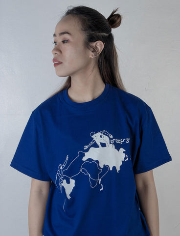 MAKATAO | LIMITED EDITION BAYBAYIN GRAPHIC SHIRTS