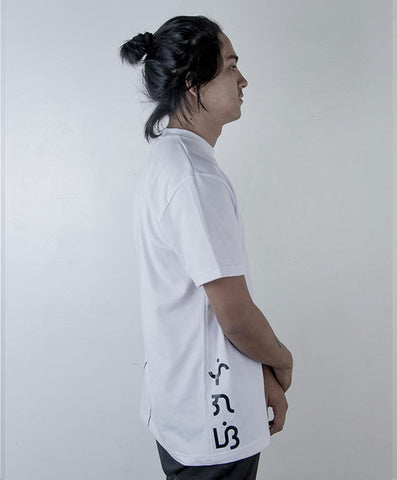 Baybayin streetwear dekada shirt 1960 in white side photo