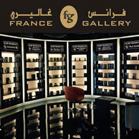 France Gallery Perfumes Dubai