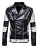 Men's Lapel Collar Leather Jacket Casual Color Block Zip Cardigan