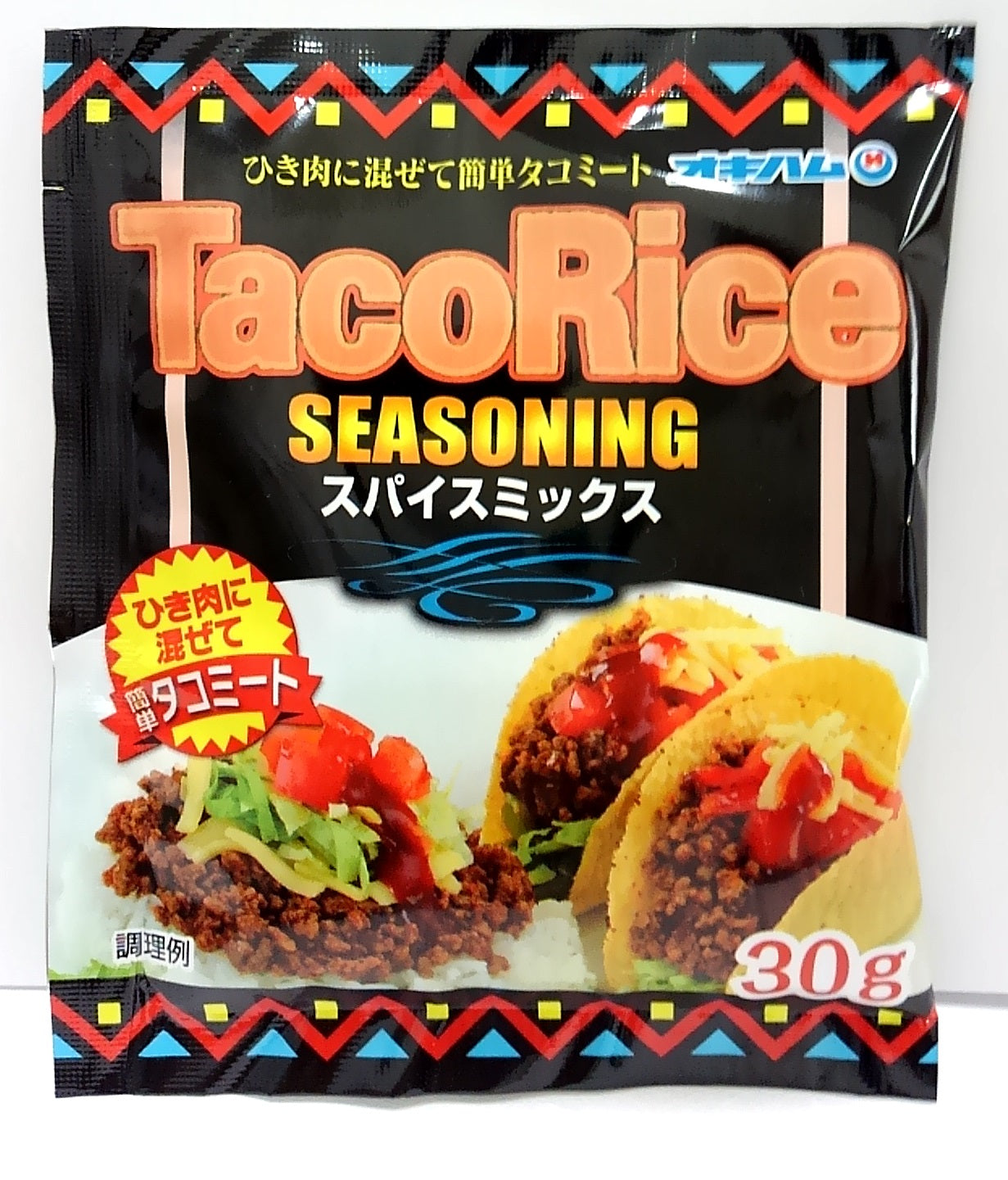 Taco Rice Seasoning ~ Spice Mix for Minced Meat ~ 30g - Kenko Root