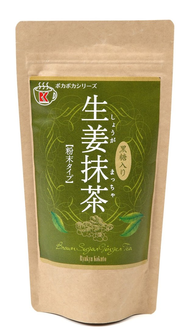 Poka-Poka Kokuto Sugar ~ Flavored Brown Sugar Powders ~ 180-200 g - Kenko Root