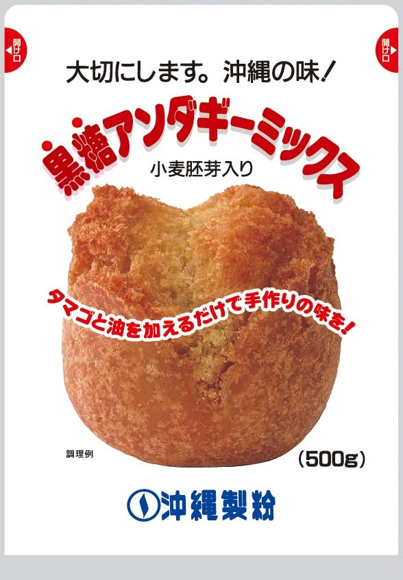 Kokuto Brown Sugar Sata Andagi Mix ~ Classic Okinawan Donuts at Home ~ 500g - Kenko Root