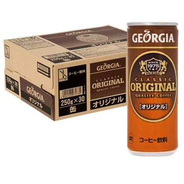 Georgia Original Coffee ~ Gentle Sweetness ~ 250g - Kenko Root