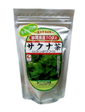 Chomeiso Tea ~ Long Life Grass of Okinawa ~ 23 Tea Bags - Kenko Root
