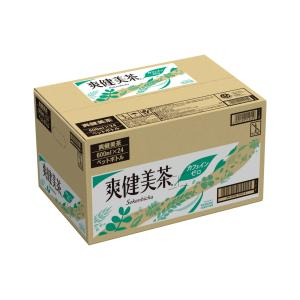 Sokenbi Tea - No Sugar, No Caffeine - 525ml  PET - Kenko Root