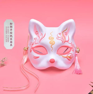 Japanese Fox Mask | RK1563