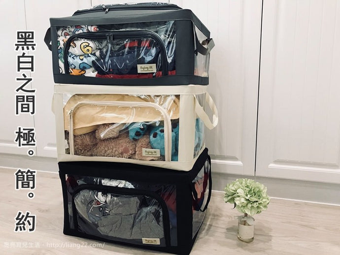 Simple, Basic & Fashionable Storage Bag from Bagtory x Liebe Kids - Steel frame transparent storage box