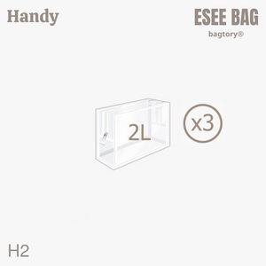 BAGTORY H-Handy E-See Storage Bag | 1L 2L 3L 4L (3 pcs per set) | portable, convenient | store small toys, stationery, cosmetic, small items