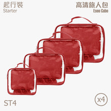 Load image into Gallery viewer, BAGTORY E-See Traveler Bag (4 piece per set) | luggage organizer, store clothes and accessories in good order and tidy, make the trip more enjoyable. Waterproof and dust-free