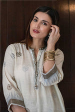 Load image into Gallery viewer, Rose Gold Printed Kurti