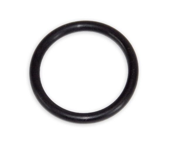 406-0459-00  O-Ring, Small, Encoder Shaft