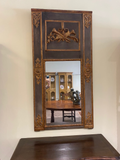 18th C. French Trumeau Mirror with Trophe' Carving