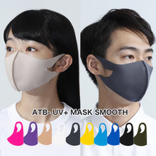 Load image into Gallery viewer, ATB-UV+MASK®️ SMOOTH【洗濯可能な抗菌UVカットマスク】