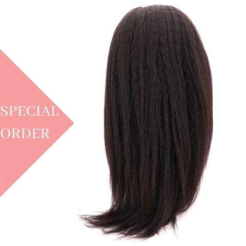Brazilian Kinky Straight Front Lace Wig