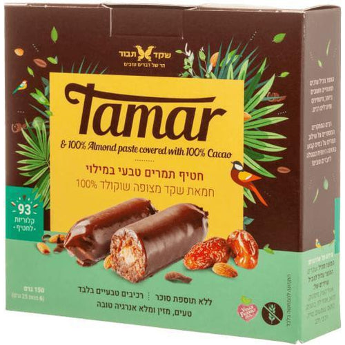 Tamar Dates with Almond paste filling covered with 100% cacao snacks 150 gr - Shaked Tavor - Israel Menu
