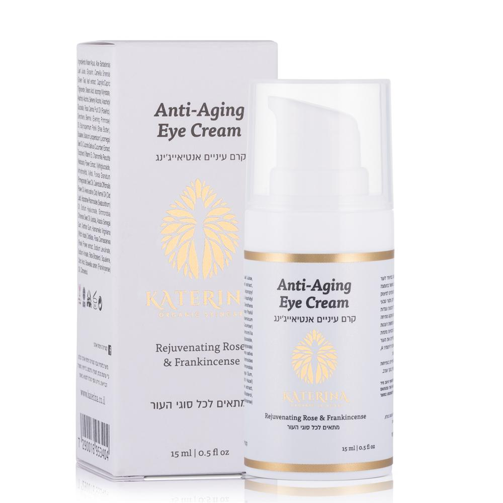 Organic Anti-Aging Eye Cream - Rejuvenating Rose & Frankincense-Katerina-Israel Menu