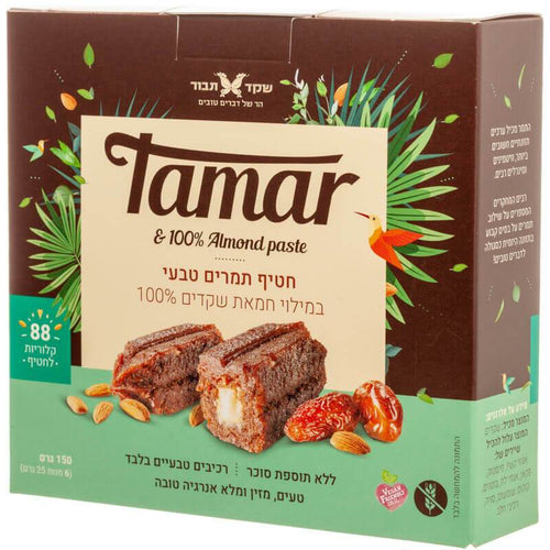 Tamar Dates with Almond paste filling 150 gr - Shaked Tavor - Israel Menu