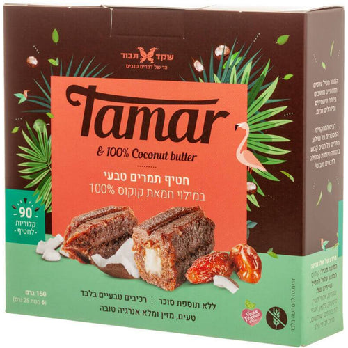 Tamar Dates with Coconut butter filling 150 gr - Shaked Tavor - Israel Menu
