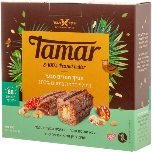 Tamar Dates with Peanut butter filling 150 gr - Shaked Tavor - Israel Menu