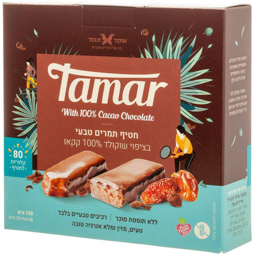 Tamar Dates covered with 100% cacao 150 gr - Shaked Tavor - Israel Menu