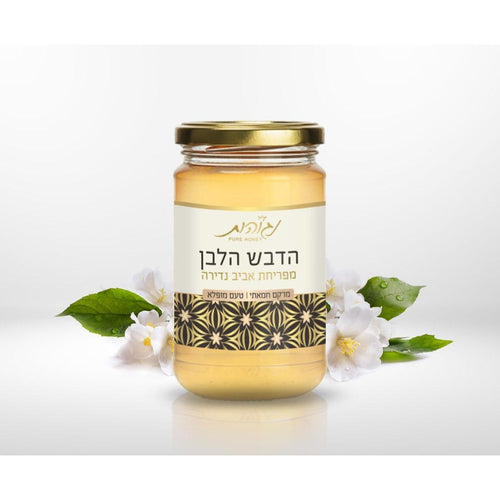 White Premium Spring Bloom flowers honey 350 gr *Limited Edition* - Negohot - Israel Menu