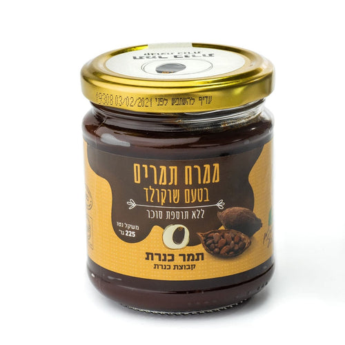 Date spread Chocolate flavored no sugar added - Kinneret Dates - Israel Menu