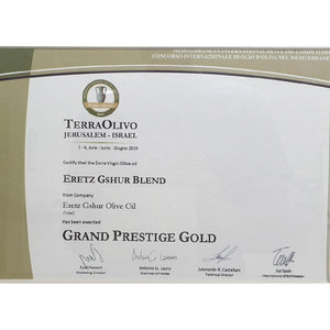 Superior Olive Oil - Home Blend - Eretz Gshur - Israel Menu