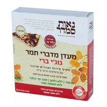 Load image into Gallery viewer, Organic energy bars - Date & Goji Berry Desert delicacy - Neot Semadar - Israel Menu