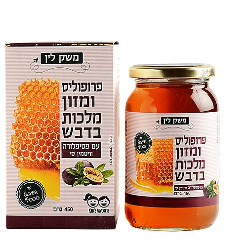 Propolis and Royal jelly in Honey with Passion Fruit and Vitamin C - Lin's Farm - Israel Menu