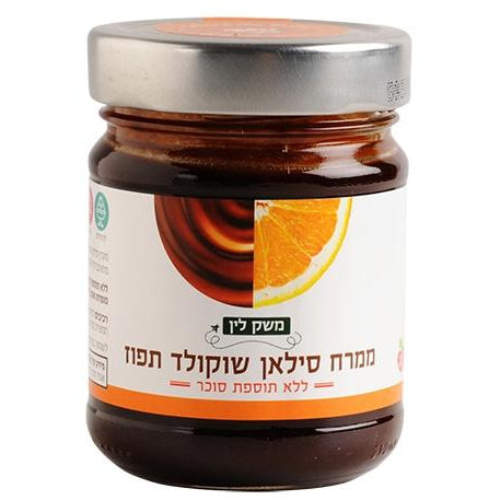 Chocolate Date Butter with a touch of Orange Spread - Lin's Farm - Israel Menu