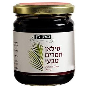 Pure Date Honey 120 gr - Lin's Farm - Israel Menu