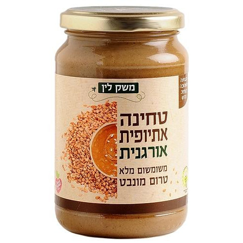 Organic Ethiopian Tahini from Whole Sesame Seeds 350 gr - Lin's Farm - Israel Menu