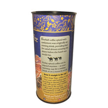 Load image into Gallery viewer, Shalva Coffee, Spiced Blend (Turkish Ground) - ShalvaTea - Israel Menu