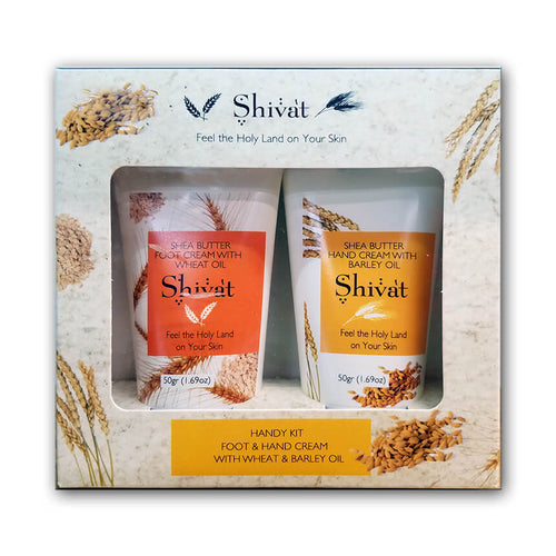 Butter Foot&Hand Cream with Wheat Oil and Barley Oil-Shivat-Israel Menu