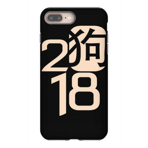2018 iphone 8 plus hoesjes