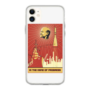in the name of progress iphone 11 hoesjes