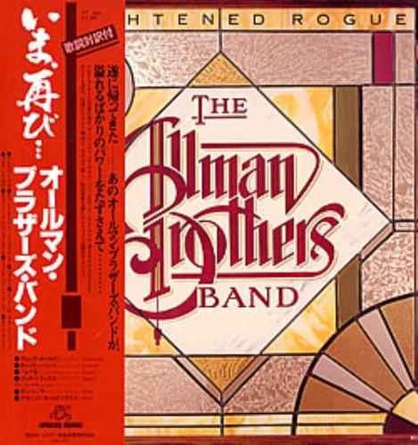 Allman Brothers Band ‎– Enlightened Rogues (Used)