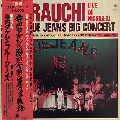 Takeshi Terauchi & Blue Jeans - Live At Nichigeki (Used)