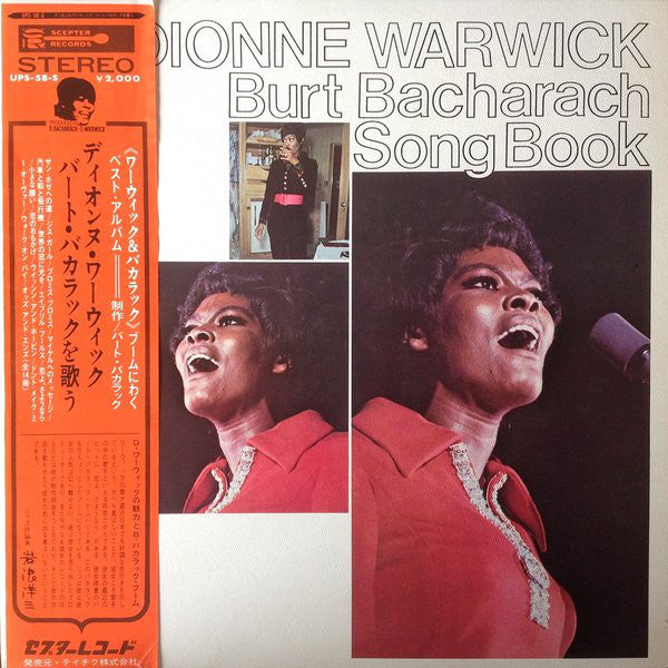 Dionne Warwick ‎– Burt Bacharach Song Book (Used)