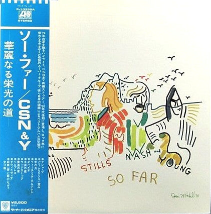 Crosby, Stills, Nash & Young ‎– So Far (Used)