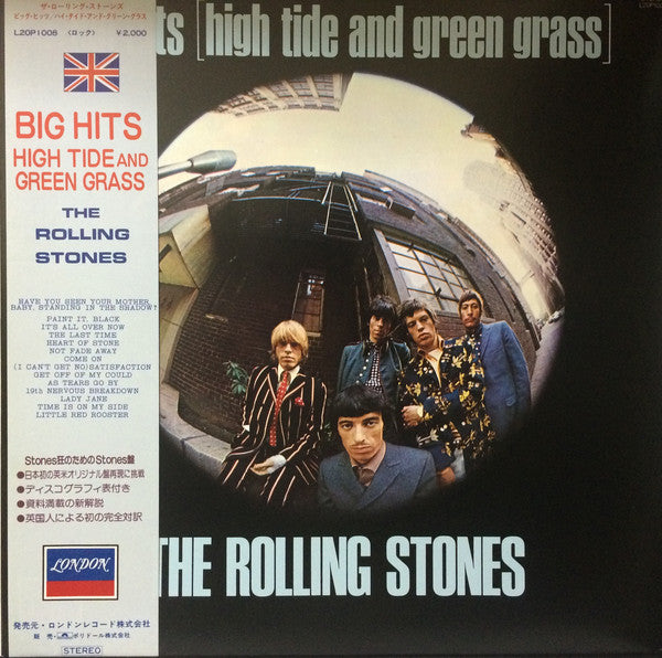 Big Hits (High Tide And Green Grass) (Used)