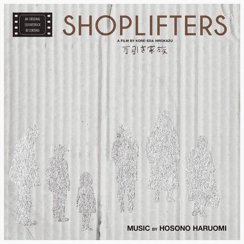 Shoplifters (Original Soundtrack)