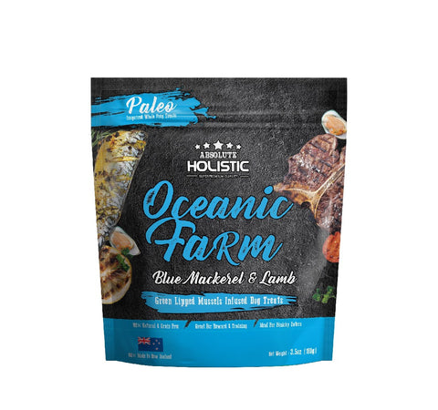 ABSOLUTE HOLISTIC AIR DRIED DOG FOOD LAMB & BLUE MACKEREL 100G